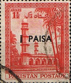 Pakistan Stamps 1961 New Currency Surcharged Fine Used SG 122 Scott 123 Other Asian and British Commonwealth Stamps HERE!