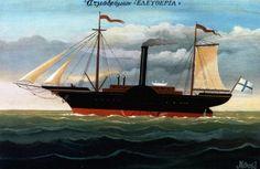 .:. Μποσταντζόγλου Χρύσανθος (Μπόστ) – Chrysanthos Bostantzoglou (Bost) [1918-1996] Ατμοδρομών 'Ελευθερία' Conceptual Art, Love Art, Sailing Ships, Printmaking, Greece, Boat, Sculpture, Painters, Photography