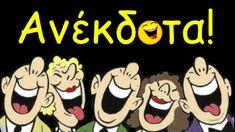 Ανέκδοτα 😂 (Πολύ γέλιο!) #ανεκδοτα #ανεκδοτο #αστειαβιντεο #χιουμορ Happy Birthday Dad, Name Day, Funny Facts, Minions, Mickey Mouse, Disney Characters, Fictional Characters, Jokes, Humor