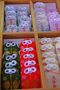 An Omamori is a Japanese amulet commonly sold at religious sites and is dedicated to particular Shinto deities as well as Buddhist figures. It serves to provide various forms of luck and protection.