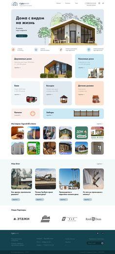 Web Design, Site Design, Layout Design, Menu Layout, Dress Websites, Ui Web, Catalog, Apps, Design Inspiration