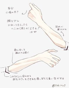 Learn To Draw Manga - Drawing On Demand Anatomy Sketches, Anatomy Drawing, Anatomy Art, Hand Drawing Reference, Anatomy Reference, Art Reference Poses, Digital Painting Tutorials, Digital Art Tutorial, Manga Drawing Tutorials