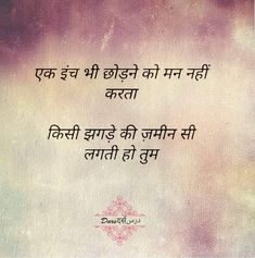 Cliche Quotes, Crazy Quotes, Real Talk Quotes, Love Quotes Poetry, Secret Love Quotes, True Love Quotes, Funny Quotes In Hindi, Desi Quotes, Hindi Words