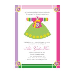 Korean hanbok invitation that i made for a girls dol 1st year korean hanbok invitation that i made for a girls dol 1st year birthday celebration card ideas pinterest a girl birthday celebrations and korean filmwisefo Choice Image