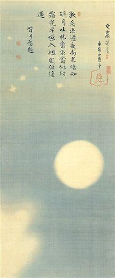 Hazy Moon, 1794 - Nagasawa Rosetsu