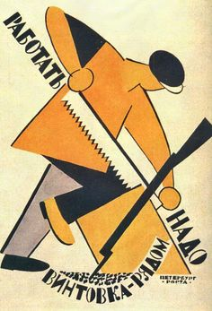 Workers, keep your rifles within hands reach!, 1921 by Vladimir Lebedev
