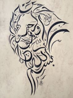 Besmele - lion - by_samarqandi - Trend Tattoo Styles Calligraphy Drawing, Arabic Calligraphy Design, Arabic Calligraphy Art, Arabic Art, Arabic Tattoo Design, Persian Tattoo, Islamic Wall Art, Body Art Tattoos, Top Tattoos