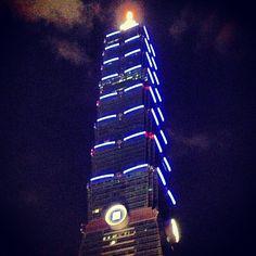 台北101 Taipei 101 in 台北市
