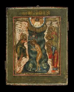Icon painted in egg tempera on wood prepared with gesso and linen. Subject: the Baptism of Christ. In the centre, the naked figure of Christ...
