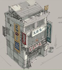 Paperblue,페이퍼블루 建 築 場 景 設 計 рисунки, архитектура, искусство. Environment Concept Art, Environment Design, Arte Robot, Cyberpunk City, Isometric Art, Building Concept, Apocalypse, Architecture Drawings, Map Design