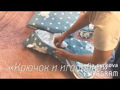 Конверт на выписку «Медвежонок» - YouTube Sewing Tutorials, Sewing Projects, Baby Blanket Tutorial, Baby Bumper, Baby Wrap Carrier, Backpack Pattern, Warm Winter Hats, Baby Nest, Baby Wraps