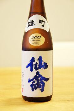 classic senkin omachi sake クラシック仙禽 雄町 日本酒
