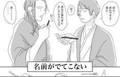 埋め込み China Hetalia, Hetalia Fanart, Hetalia Characters, Fandom, Usuk, Axis Powers, Manga, Fan Art, Japan