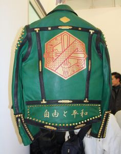 Blackmeans Leather Jacket