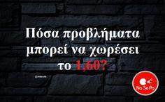 Funny Greek, Greek Quotes, Story Of My Life, True Words, Funny Photos, Type 3, Haha, Thats Not My, Jokes