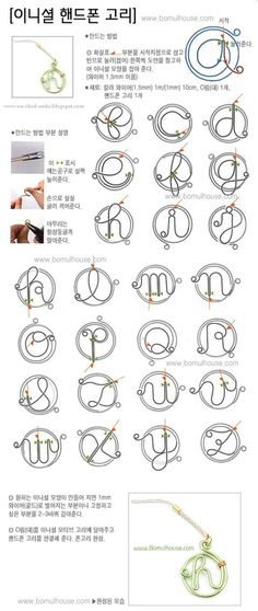 wire alphabet, wire letters how to tutorial Wire Crafts, Jewelry Crafts, Handmade Jewelry, Wire Wrapped Jewelry, Metal Jewelry, Jewelry Tools, Wire Letters, Initial Letters, Wire Jig