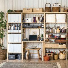 Modular Furniture, Furniture Design, Ivar Regal, Home Office Design, House Design, Muji Home, Muji Style, Silver Furniture, Bookshelf Design