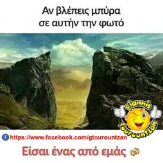 Funny Memes, Funny Shit, True Words, Funny Pictures, Alcohol, Memories, Humor, Greek, Pictures