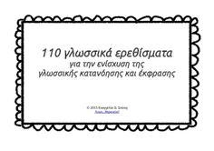 "110  /                .   ,   """", """", """", """", """", """"   .     : Personalized Items, Frame, Cards, Picture Frame, Maps, Frames, Playing Cards"