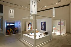 """Design Sight holds the """"Toward a Design Museum Japan"""" exhibition. Design impacts every corner of our lives; Museum Exhibition Design, Exhibition Space, Design Museum, Exhibition Stands, Display Design, Booth Design, Store Design, Museum Displays, High Walls"""