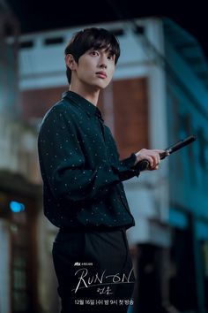 Drama Tv Shows, Drama Film, Im Siwan, Seong, Actor Quotes, Korean Male Actors, To My Future Husband, Pretty Kids, Handsome Actors