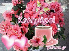 Καλημέρα! Εικόνες gif.....giortazo.gr - Giortazo.gr God Is Good Quotes, Good Morning Cards, Floral Wreath, Birthday Cake, Decor, Floral Crown, Decoration, Birthday Cakes, Decorating