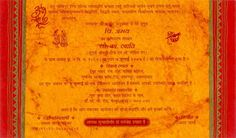 152 Best Marriage Card Designs Images Indian Wedding Invitations