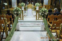 στολισμός γάμου με ελιά , Στολισμοί γάμων εκκλησιών , στολισμός γάμου εκκλησίας , διακόσμηση εκκλησιας , Λουλούδια εκκλησίας Table Decorations, Wedding Dresses, Weddings, Furniture, Home Decor, Fashion, Bride Dresses, Moda, Bridal Gowns