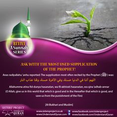 Imagine— you can gain rewards for reviving a sunnah and making dua, and get what you're asking for! It's time to start using the supplication (shown above) that the prophet (salallahu 'alayhi wa sallam) used most often! In the narration of Muslim it is added that whenever Anas supplicated, he used to beseech Allah with this du'a. وعن أنس رضي …