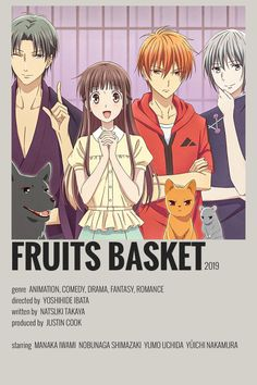 Film Anime, Anime Titles, Poster Anime, Anime Cover Photo, Anime Suggestions, Tamako Love Story, Japanese Poster Design, Fruits Basket Anime, Anime Recommendations