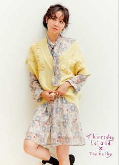 Gong Hyo Jin, Beautiful Asian Girls, Korean Fashion, Vintage Outfits, Cover Up, Korean Style, Thursday, Island, Dresses