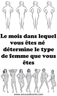 LE MOIS DANS LEQUEL VOUS ÊTES NÉ DÉTERMINE LE TYPE DE FEMME QUE VOUS ÊTES #mois #typedefemme #femme #naissance