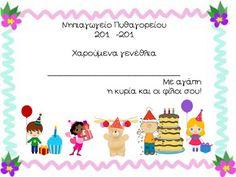 Πυθαγόρειο Νηπιαγωγείο: Εξώφυλλο βιβλίου γενεθλίων School Clipart, School Bulletin Boards, Paper Frames, Ladybug, Kindergarten, Birthdays, Funny Memes, Happy Birthday, Clip Art