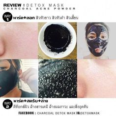 I used #charcoaldetoxmask once a week to tighten my pore, detox my skin, remove black head. www.facebook.com/charcoalacnepowder #TumericFaceMaskForScars #CharcoalMaskBenefits