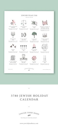 The Jewish Food Hero Holiday Calendar displays the 16 major Jewish holidays with beautiful custom icons and this year's dates. Jewish Holiday Calendar, Jewish Gifts, Jewish Food, Jewish Year, Arte Judaica, Simchat Torah, Holiday Dates, Family Holiday, Holiday Photography
