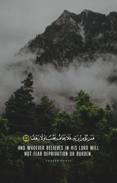 Then is one who was a believer like one who was defiantly disobedient they are not equal Quran Quotes Love, Quran Quotes Inspirational, Beautiful Islamic Quotes, Allah Quotes, Muslim Quotes, Arabic Quotes, Hindi Quotes, Quran Wallpaper, Islamic Quotes Wallpaper