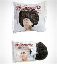 Pastelito japones