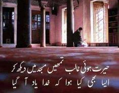 A place of urdu poetry. It has a great collection of Urdu Poetry and Updates Regularly. Urdu Poetry 2 Lines, Best Urdu Poetry Images, Love Poetry Urdu, Iqbal Poetry, Sufi Poetry, Poetry Books, Poetry Quotes, Urdu Poetry Ghalib, Mirza Ghalib
