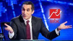الحلقة الرابعة من برنامج البرنامج الموسم الثالث مع باسم يوسف mbc