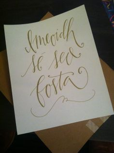 Imeoidh sé seo fosta --- this too shall pass in gaelic  By The Pretty Paperie.  | High Low Maintenance