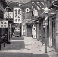 Koujiro IIDA :: 1932 看板風景:飯田幸次郎