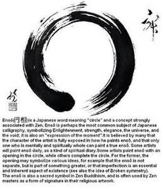Japanese enso meaning: Tattoo Ideas, Circles, It Was, Tattoos, Art ...