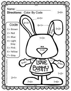 FREE Valentine's Day Fun! Basic Addition - Color Your Answers Printable This math resource includes: ONE printable and ONE answer key for numbers with a FUN St. Valentine's Day Bunny Theme! #Free #Freebie #TPT