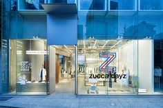 Gallery of CABANE de ZUCCa Daikanyama / Schemata Architects - 7