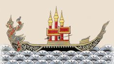 เรือครุฑเหิรระเห็จ ช่วง มูลพินิจ