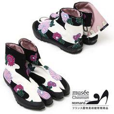 SOU • SOU US Online Store » Chrysanthemum Tabi Split-toe Shoes