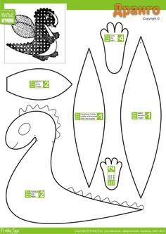 Dino or Cute dragon pattern with more patterns on page Дранго