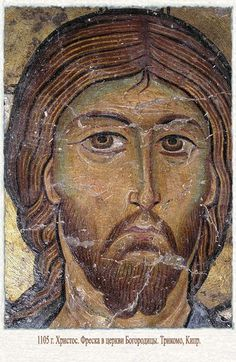 Life Of Christ, Jesus Christ, Savior, Religious Icons, Religious Art, Tempera, Fresco, Dark Spirit, Russian Icons