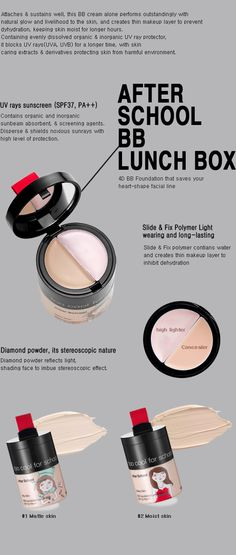 too cool for school After School BB Foundation Lunch Box 애프터스쿨 BB 파운데이션 런치박스 CircleLens2u #circlelens2u #c2u #koreacosmetics #toocoolforschool #foundation #bb