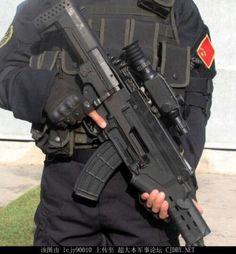 China smart grenade laucher